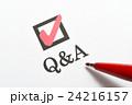 Q&A 質問と答え 24216157