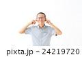 耳を塞ぐシニア男性 24219720