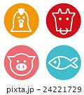 肉類と魚アイコン4種 24221729