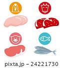 アイコン 鶏肉 豚肉のイラスト 24221730