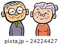 仲の良いおじいちゃんとおばあちゃん 24224427