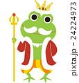 カエルの王様 24224973