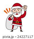 サンタ サンタクロース 白バックのイラスト 24227117