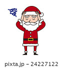 サンタさん 24227122