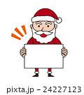 サンタさん 24227123