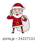 サンタ 男性 白バックのイラスト 24227131