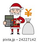 サンタさん 24227142