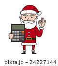 サンタ サンタクロース 白バックのイラスト 24227144