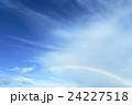 虹 24227518