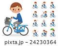 自転車に乗る男子学生(セット) 24230364