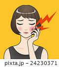 女性 歯痛 虫歯のイラスト 24230371