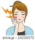 女性 歯痛 虫歯のイラスト 24230372