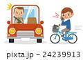 自転車 男子 ベクターのイラスト 24239913