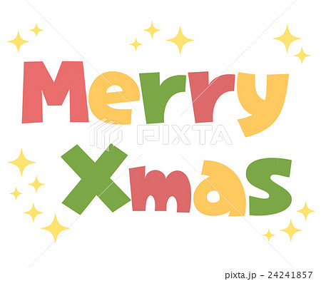 シンプルでポップなクリスマスカラー(赤・緑・黄色)のMerry Xmasロゴ 背景透過・ベクター素材