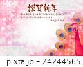 孔雀 鳥 桜のイラスト 24244565
