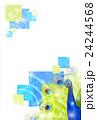 孔雀 鳥 ベクターのイラスト 24244568