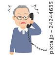 電話する老人 びっくり 24244635