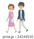デート【シンプルキャラ・シリーズ】 24249530