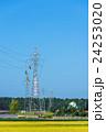 電線 送電線 高所作業の写真 24253020