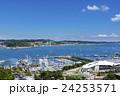 江ノ島ヨットハーバーと相模湾 24253571