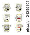 レトロパソコン、オールドマック、一体型パソコン 24259402