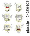 レトロパソコン、オールドマック、一体型パソコン 24259403