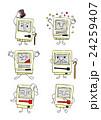 レトロパソコン、オールドマック、一体型パソコン 24259407