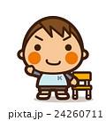小学生 男子 男の子のイラスト 24260711