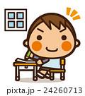 小学生 男子 男の子のイラスト 24260713