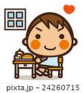 小学生 男子 男の子のイラスト 24260715