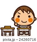 小学生 男子 男の子のイラスト 24260716