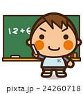 小学生 男子 男の子のイラスト 24260718