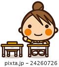 小学生 女子 女の子のイラスト 24260726