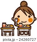 小学生 女子 女の子のイラスト 24260727