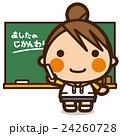 小学生 女子 女の子のイラスト 24260728