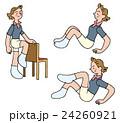 トレーニング 人物 女性のイラスト 24260921