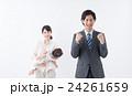 家族 24261659