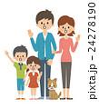 四人家族とペット【シンプルキャラ・シリーズ】  24278190
