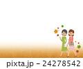 女子旅 紅葉 紅葉狩りのイラスト 24278542