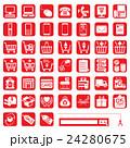 申込用アイコン-2-赤■注文・発送・支払・問合せ■  24280675