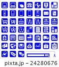 申込用アイコン-3-青■注文・発送・支払・問合せ■  24280676