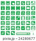 申込用アイコン-4-緑■注文・発送・支払・問合せ■  24280677