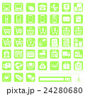 申込用アイコン-7-黄緑■注文・発送・支払・問合せ■  24280680