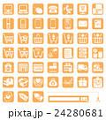 申込用アイコン-8-オレンジ■注文・発送・支払・問合せ■  24280681