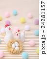 鶏と卵 24281157