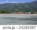 宮島の厳島神社 24282987