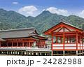 厳島神社 24282988