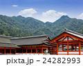 厳島神社 24282993
