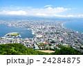 函館山展望台からの眺望 24284875