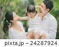 shopping complex     撮影協力:TENOHA DAIKANYAMA 24287924